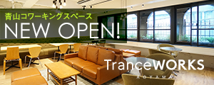 TranceWORKS