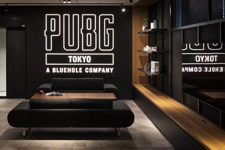 オフィス訪問:PUBG Corporation様